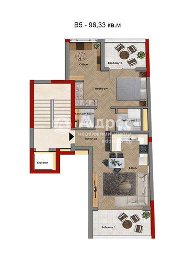 тристаен апартамент софия cwenyr6f