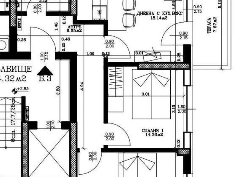 тристаен апартамент софия cx7d755y