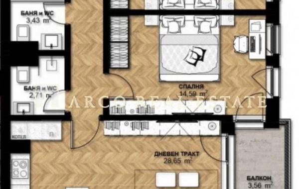 тристаен апартамент софия d2thnejv