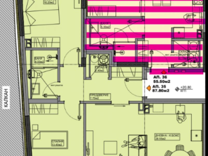 тристаен апартамент софия d56j1jut