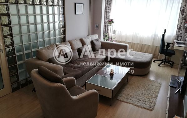 тристаен апартамент софия dmg9729q