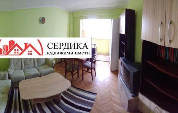 тристаен апартамент софия dsjxhga5