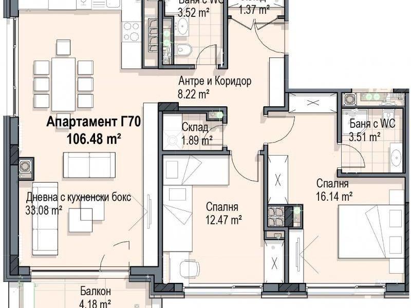 тристаен апартамент софия dtmqh78w