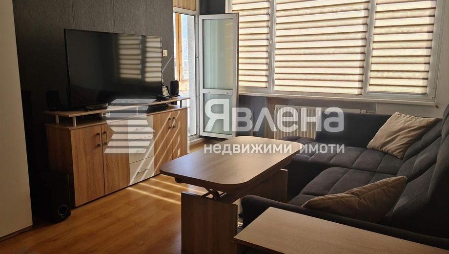 тристаен апартамент софия dyelwpmc