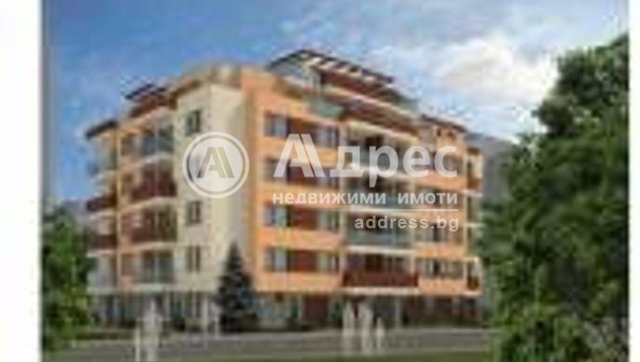 тристаен апартамент софия e36y4chy