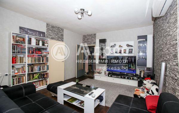 тристаен апартамент софия eajancl6