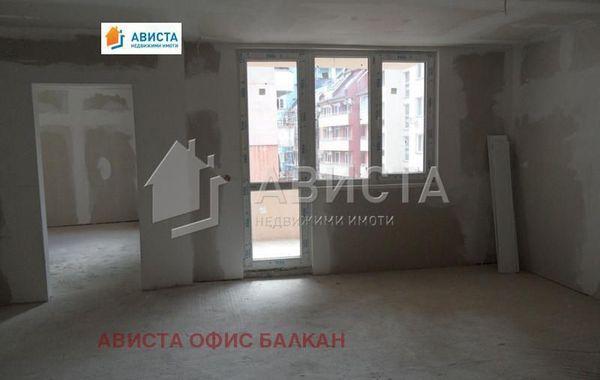 тристаен апартамент софия eawyhy4r