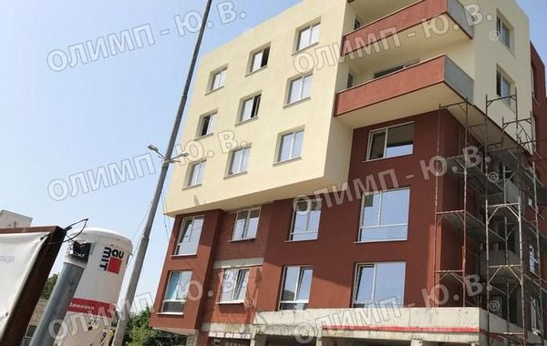 тристаен апартамент софия ecstun3r