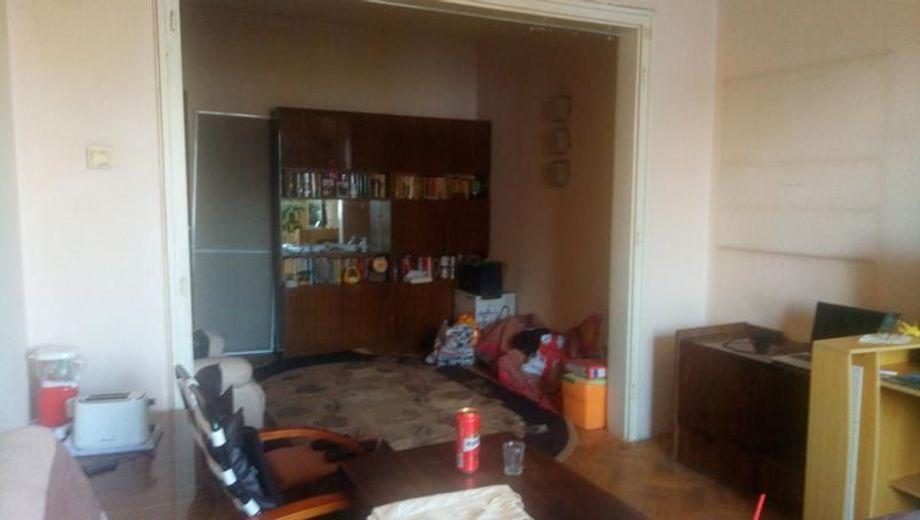 тристаен апартамент софия ecxmewkm
