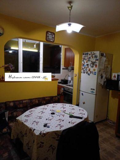 тристаен апартамент софия eeegx831
