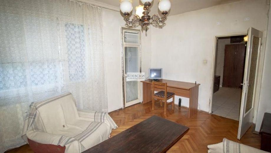 тристаен апартамент софия eff75h7p