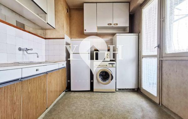 тристаен апартамент софия epfuqbwr