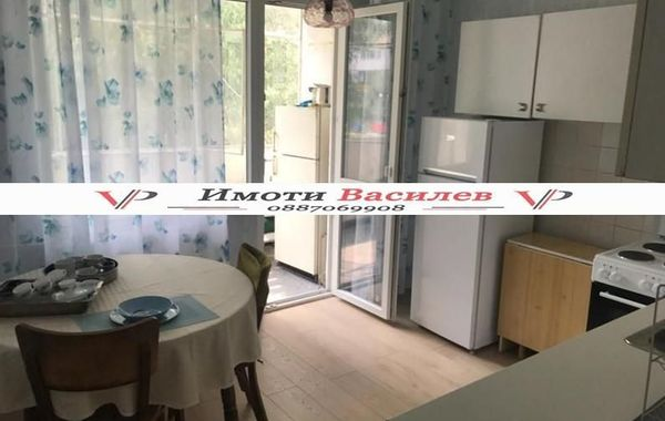 тристаен апартамент софия exm4qu9b