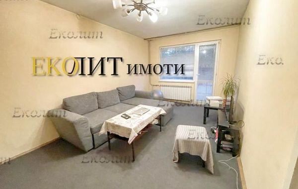 тристаен апартамент софия fe3pxyja