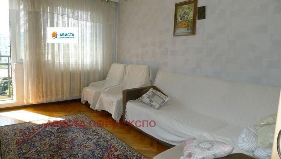 тристаен апартамент софия fhts53p9