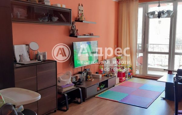 тристаен апартамент софия fjjew8vs