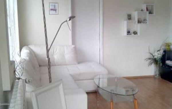 тристаен апартамент софия fkknynn8