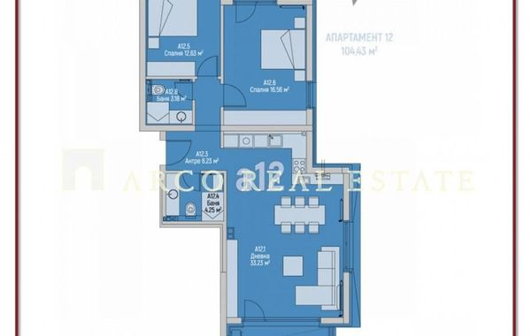тристаен апартамент софия fq4un8p5