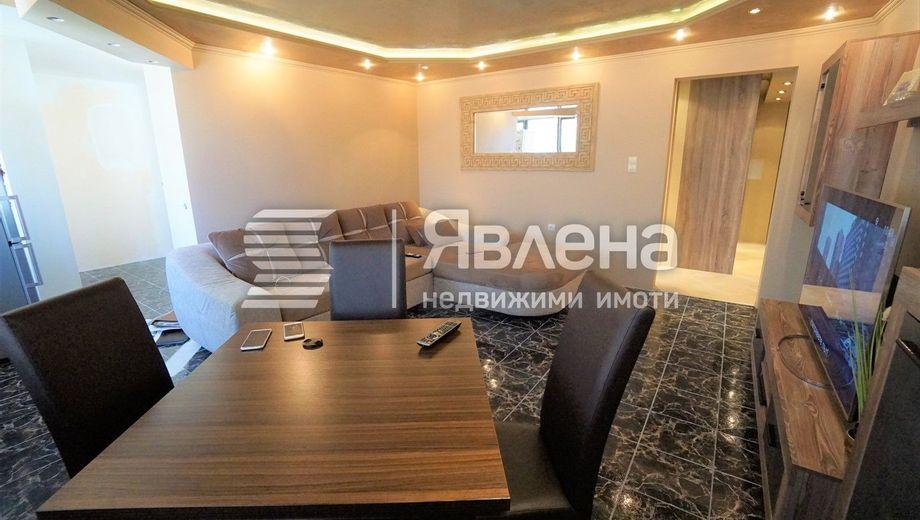 тристаен апартамент софия fv9wb6es