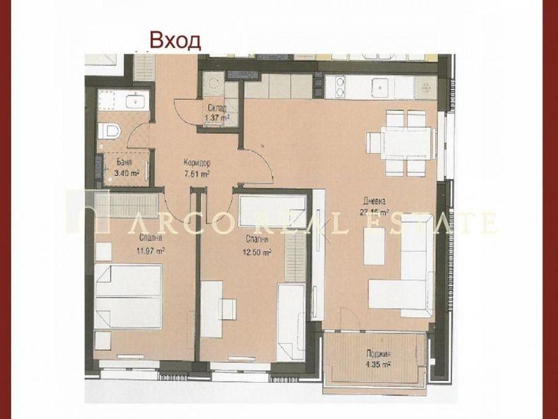 тристаен апартамент софия fvbsqn2c