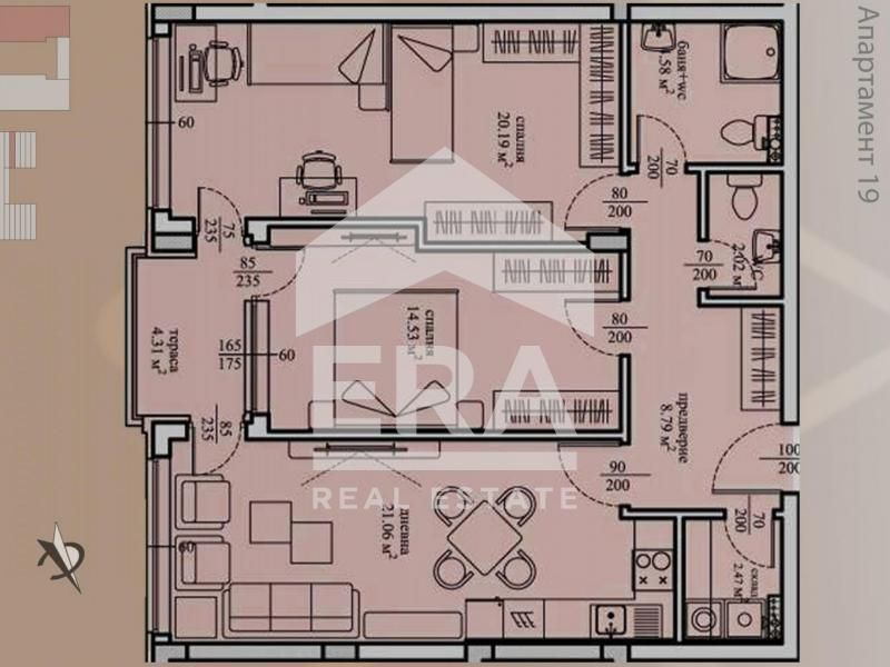 тристаен апартамент софия g3hgv439