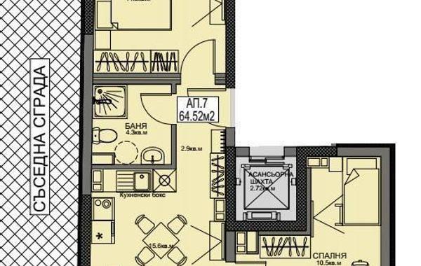 тристаен апартамент софия gcx7cdqk