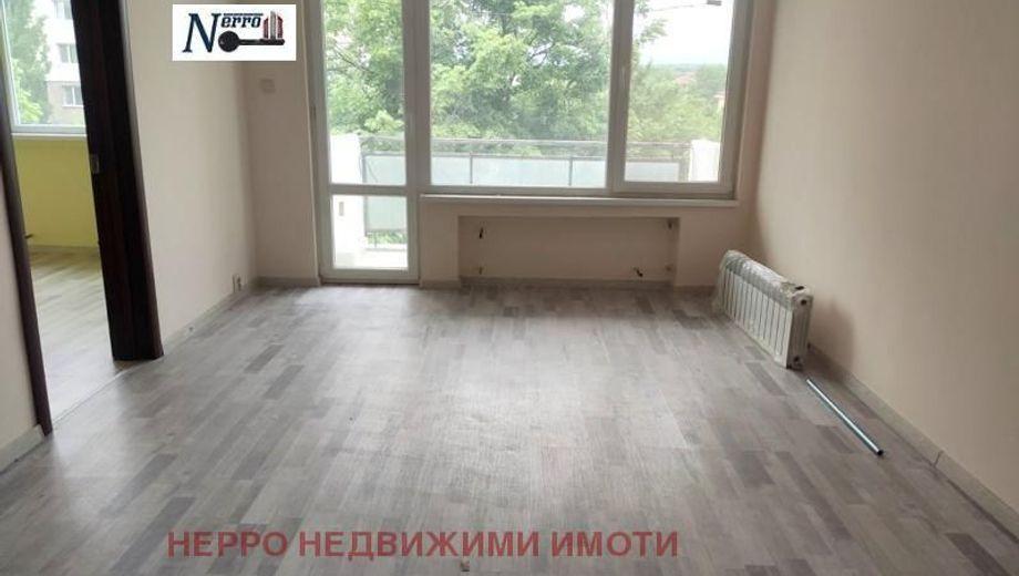 тристаен апартамент софия gdds41ll