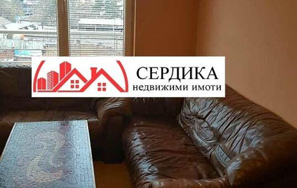 тристаен апартамент софия ge8nuf2v