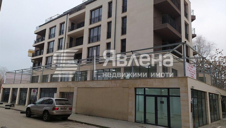 тристаен апартамент софия gf4ak94p