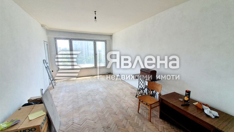 тристаен апартамент софия gpf9b3da