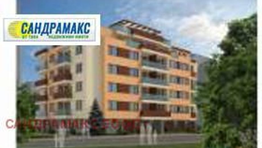 тристаен апартамент софия gq1rx7k3