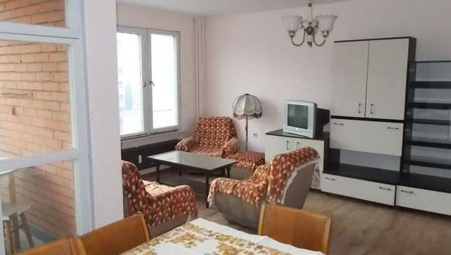 тристаен апартамент софия h2yrcvt8