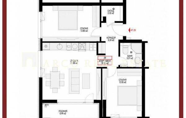 тристаен апартамент софия h3kkat8m