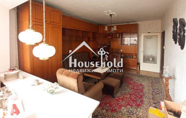 тристаен апартамент софия h4hxn9sj