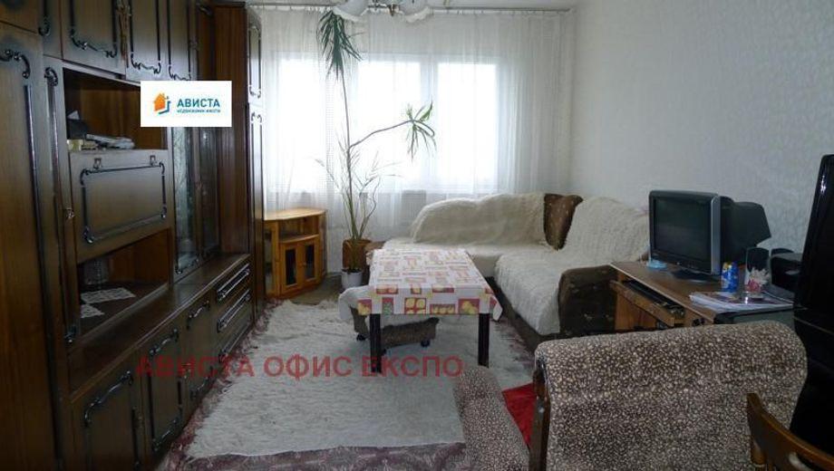 тристаен апартамент софия h51ruuvg