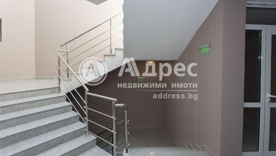 тристаен апартамент софия h5wxam65