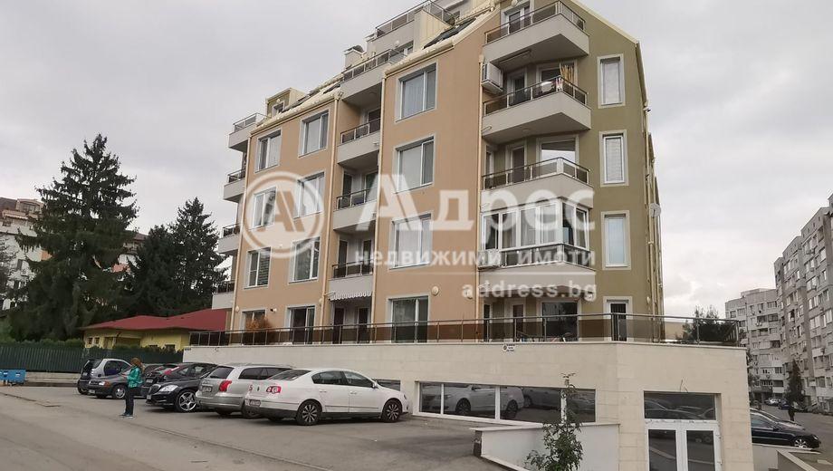 тристаен апартамент софия h81xx3uq