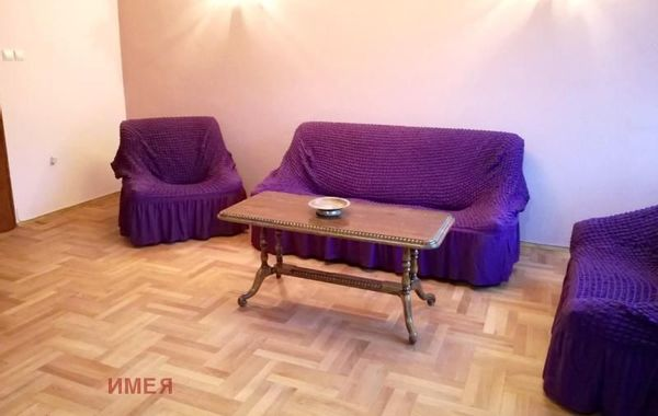 тристаен апартамент софия hdjcpnne