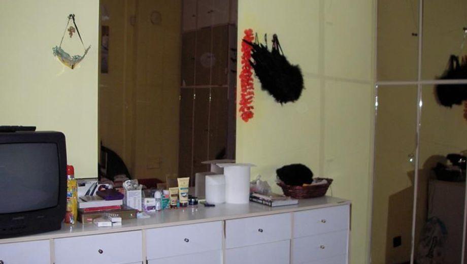 тристаен апартамент софия hgy53sch