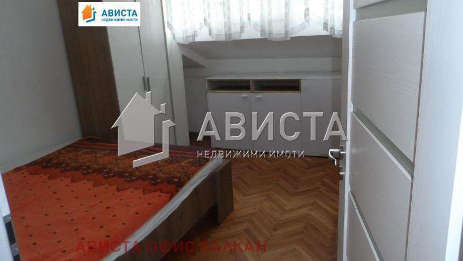 тристаен апартамент софия hm7c1pf4