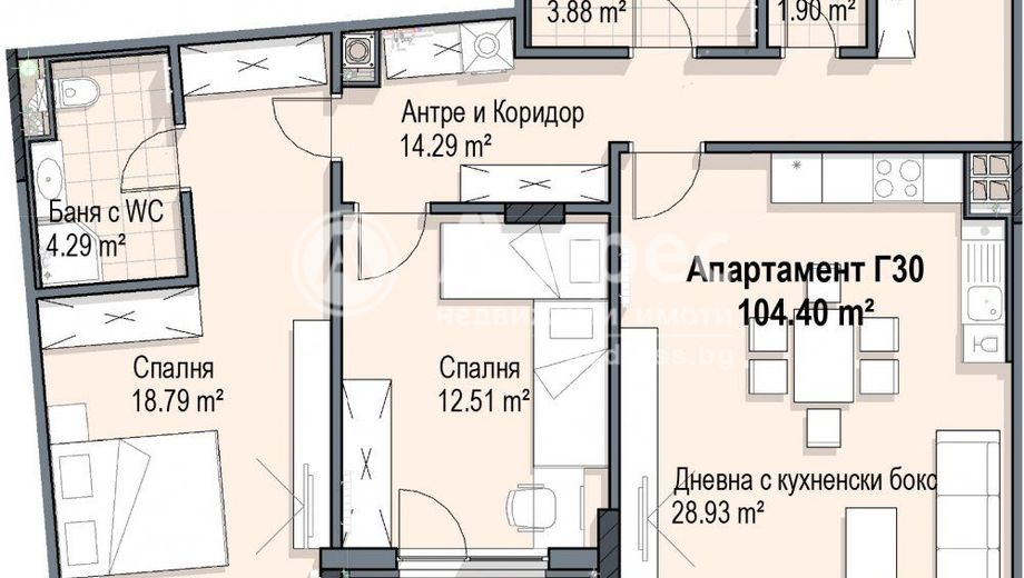 тристаен апартамент софия hmkq9jlc