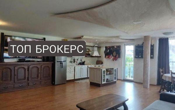 тристаен апартамент софия hregkbta
