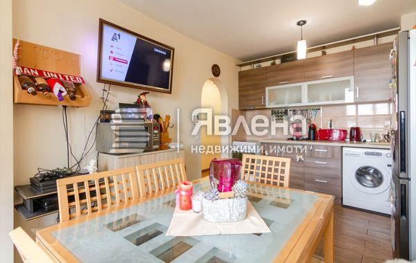 тристаен апартамент софия hya3bk4v