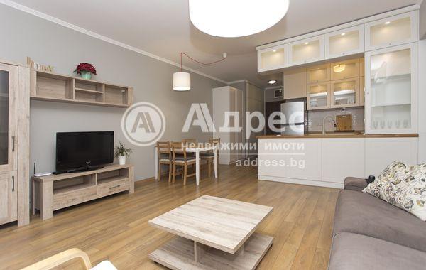тристаен апартамент софия j211jhqb