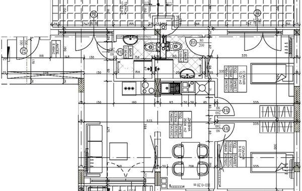 тристаен апартамент софия jnh2w77k
