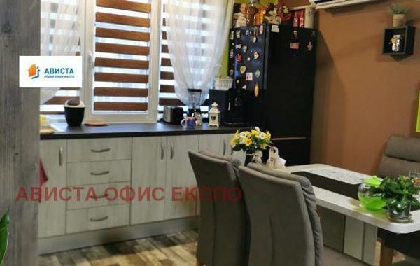 тристаен апартамент софия jqb8hhxy