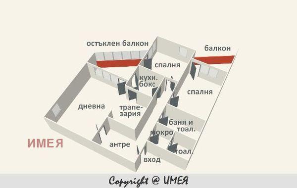 тристаен апартамент софия jv7qbjk4