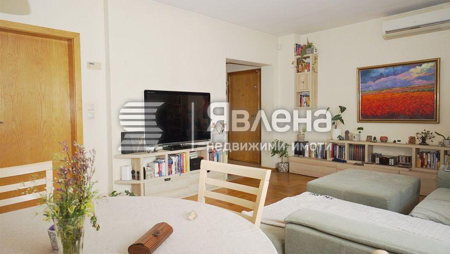 тристаен апартамент софия k1fvvdqx