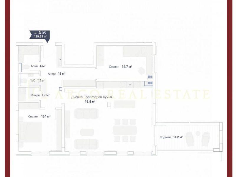 тристаен апартамент софия k4lanb94