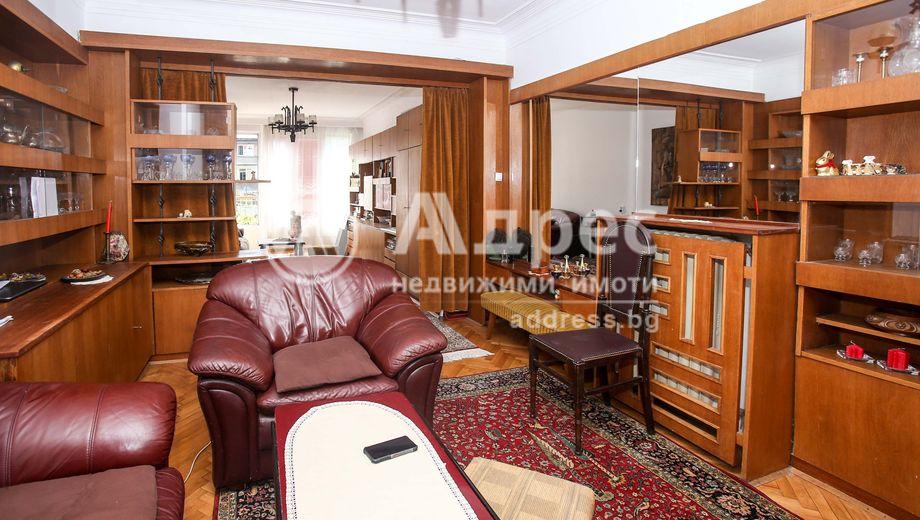 тристаен апартамент софия k73xttf8